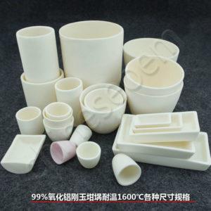 22 Sizes 99% Alumina Ceramic Crucible Bowl Holder For Tube Muffle Furnace 1600°C Free Shipping Worldwide