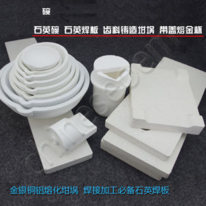 Professional CERAMIC Crucibles/Dishes SLEEVE For MELTING GOLD SILVER JEWELRY Free Shipping Worldwide