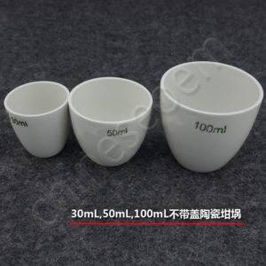 8 Sizes Alumina Ceramic Al2O3 Crucible Cup/Boat Without Cover 1000°C Free Shipping Worldwide
