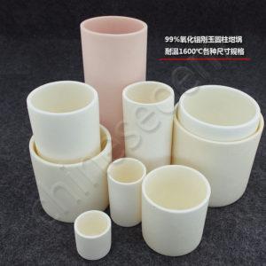20 Sizes 99% Alumina Ceramic Al2O3 Cylinder Crucible For Muffle Furnaces 1600°C Free Shipping Worldwide