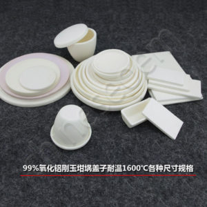 21 Sizes 99% Alumina Ceramic Al2O3 Crucible Cover/Board For Furnaces 1600°C Free Shipping Worldwide