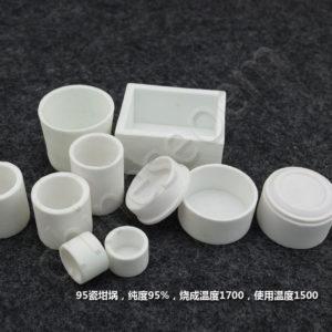 5 Pcs 95% Alumina Corundum Mini Cylinder Crucible For Sample In Furnace 1500°C Free Shipping Worldwide
